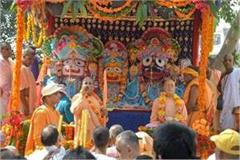 organizing lord jagannath rath yatra will be held on march 9 in mathura