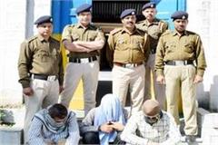 accused sent to 14 day judicial custody in fake currency case