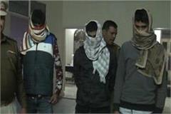 annu massacre three accused in police custody