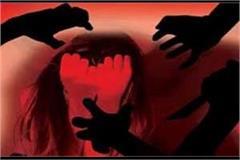 rape with three year old girl
