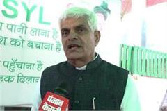 inld and bjp alliance is impossible says rampal majra