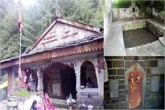 here every stone pond and temple are in deep relationship