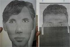 sketch of thieves who steal 350 gram gold
