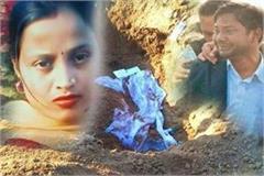 panchkula rajni assassination advocate manmohan will be polygraph test