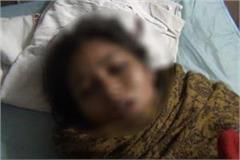girl family attacks on lover gives poison