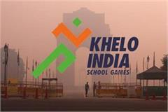 delhi smog affected after 2 month  many players out from khelo india