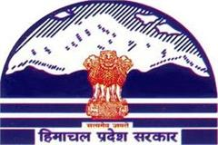 21 additional and 13 deputy advocates general appointed notification issued