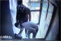 kurukshetra railway station atm robbed of 8 lakh loot exposed