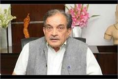rajya sabha member sushil gupta gives money to aap says birendra singh