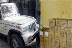 screws on alchol mafisa police seized 148 boxes of liquor from bolero