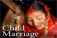 increased troubled of kin of boy girl in the child marriage case read news