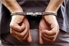 accused arrested to molested and beating the female patwari