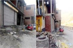 illegal occupants built the buildings on the parking of 6 crores