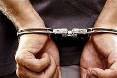 one arrested in the case of chemical theft of millions from the company
