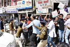 police heavy on workers of youth congress stripped the effigy of cm