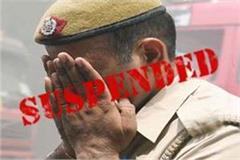 head constable suspend in the case of assault