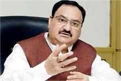 nadda expressed sadness of death of himachali youth