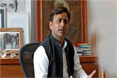 modi government is misguiding the youth akhilesh