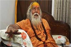 car servants did not have a mosque in ayodhya broke the temple shankaracharya