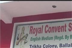 royal convent school s negligence came in front of me