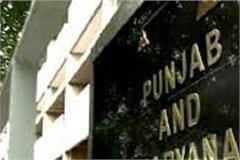 notice to haryana seeking proper financial assistance to bad raidon divas