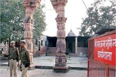 ramjanmabhoomi controversy vhp not involved in trying to settle out of court
