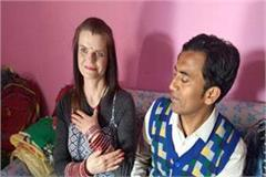poland girl married with punjabi boy