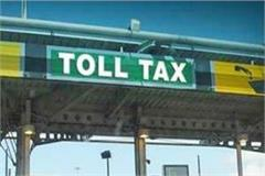 preparation to eliminate entry tax on toll barrier