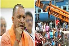 tractor trolley accident case cm yogi gave help to families of dead