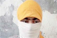 isi detective sherra arrested with arms