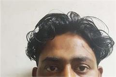 pak spy arrested