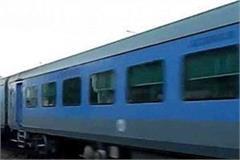 jaipur agra shatabdi express train closed
