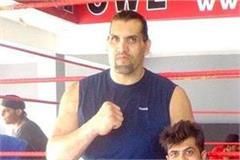 the case on the great khali