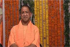 yogi basti s mundarwa sugar mill will be laid on march 29