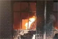 fire in thermocol company