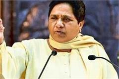 mayawati with sp given to teach bjp a lesson