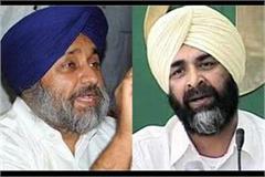 sukhbir badal dares cousin manpreet to prove charges