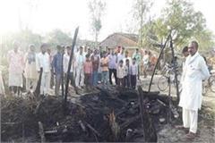 sonbhadra a fire in a house