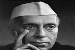 demand for nehru statue to be rejected