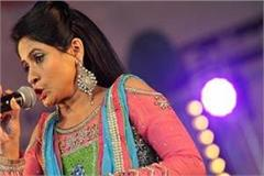 nasa sujanpur on the songs of miss pooja