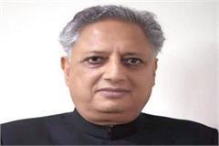announcement of 7 5 crore for making pantoon bridge on sutlej darya