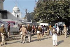 gurdwara jogiepar s assault on blood clash 6 people injured