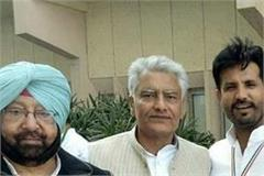 captain and jakhar discuss political situation in punjab and kejriwal case
