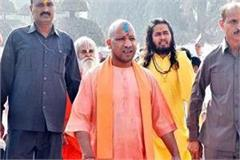 yogi who reached the collective wedding ceremony of mirzapur