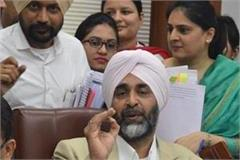 target to raise resources and reduce expenditure in budget manpreet
