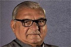 hooda chairman employment and poverty alleviation committee