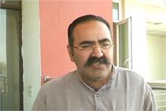 threatening messages received by bjp state spokesman raman malik