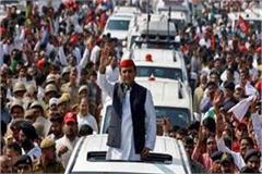 akhilesh yadav will make a 25 km long road show in phulpur