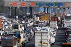 nhai decides to increase toll tax