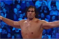 fir against great khali